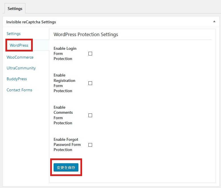 wordpress protection settings