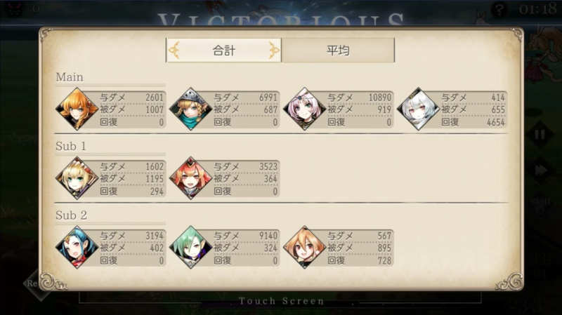 andras phantom try out damage report
