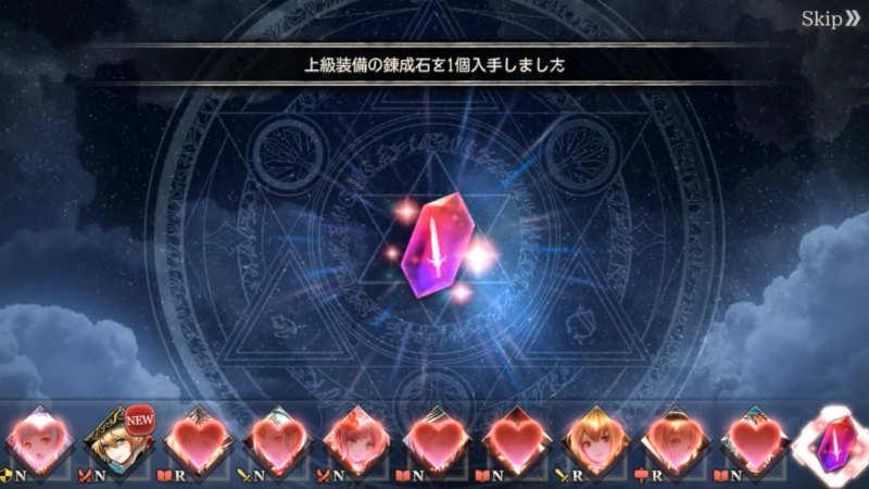 clan battle 1 summon2