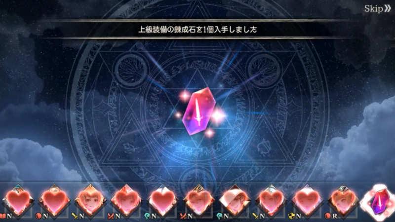 clan battle 1 summon3