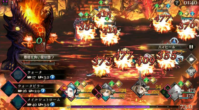 belial phantom try out venality condemned