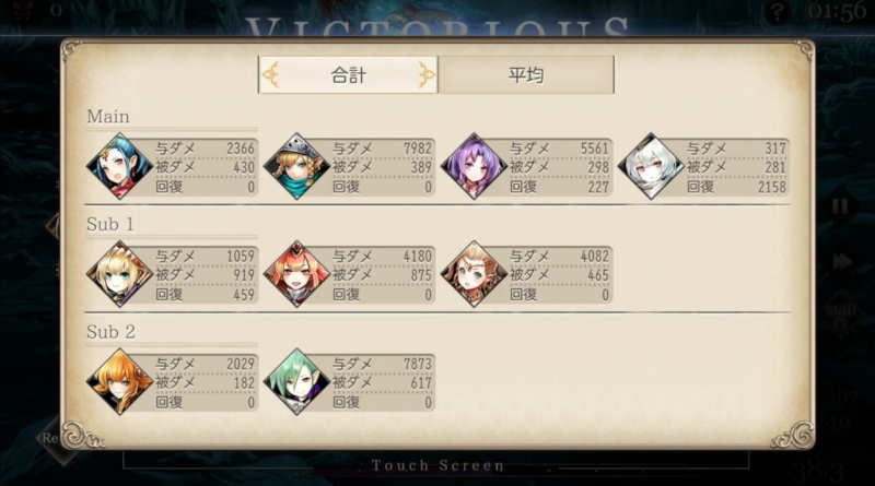 cimeies phantom try out damage report