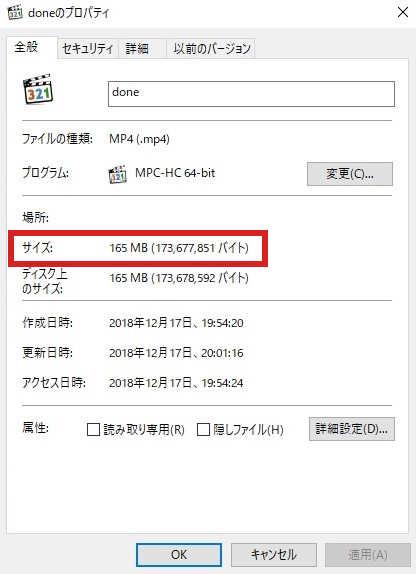 compressed file size