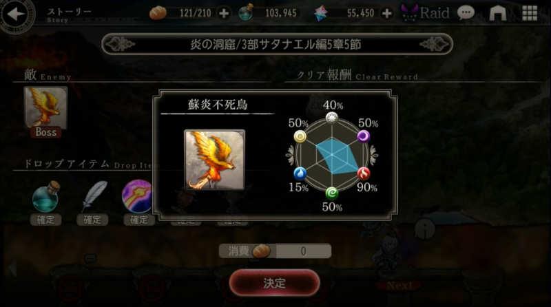 satan ch3 period5 phoenix resistance