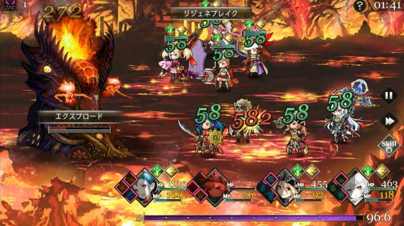 shin belial phantom explode2