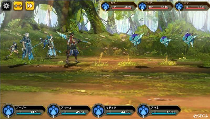 emma battle1