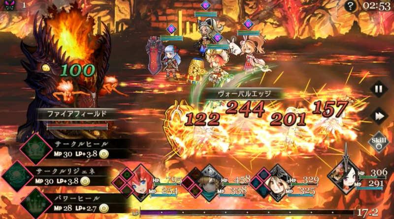 shin belial phantom try out fire field