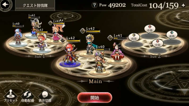 shin belial phantom try out subjugted party