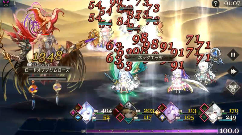 shin gremory phantom try out lord of primrose