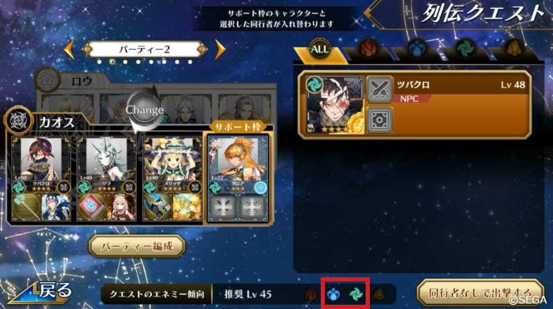 tsubakuro destiny diverge chaos