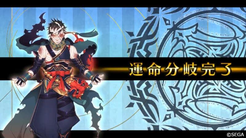 tsubakuro destiny diverge