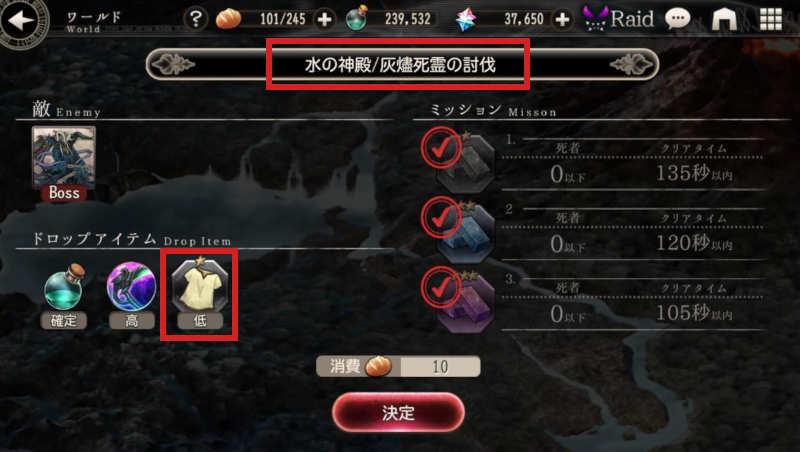 ash ghost reward