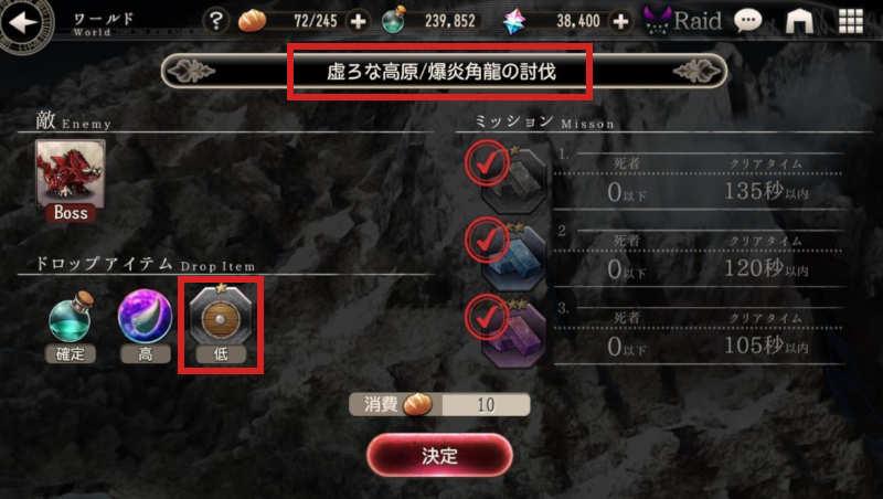 blaze dragon reward
