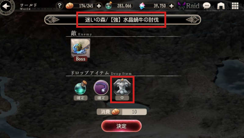 crystal snail reward