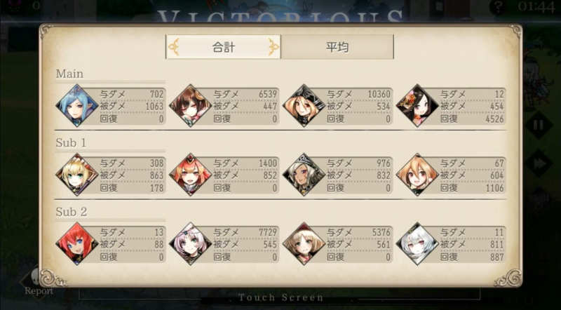 light ghost try out damage report