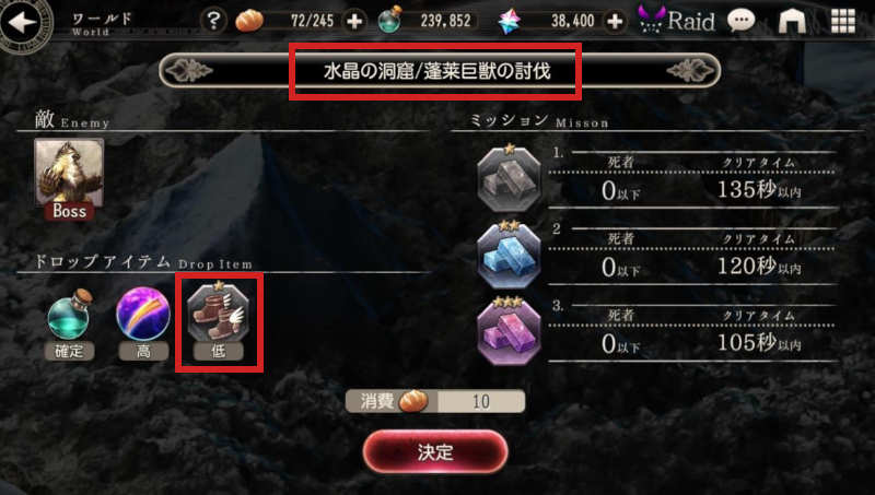 penglai beast reward