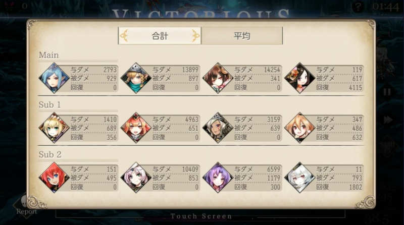 penglai beast try out damage report