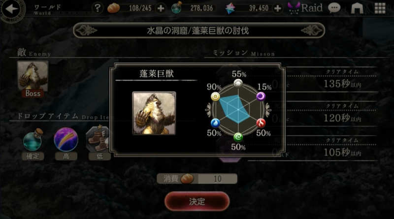 penglai beast try out resistance