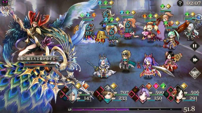shin astaroth phantom king's order1
