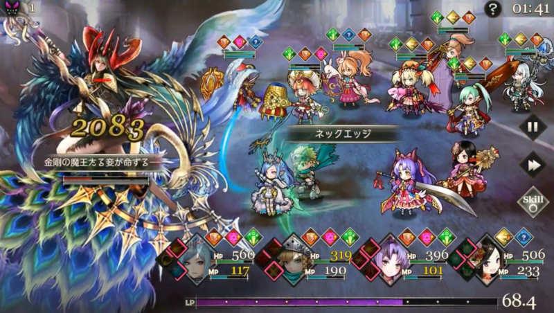 shin astaroth phantom king's order3