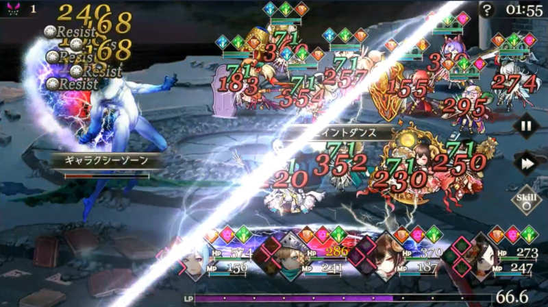 thunderclap try out galaxy zone