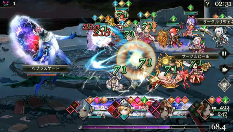 thunderclap try out heaven's gate