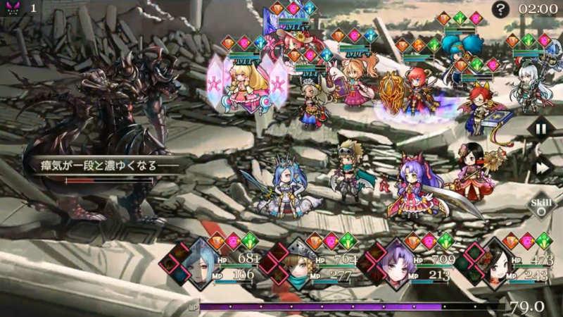 armor dragon try out miasma