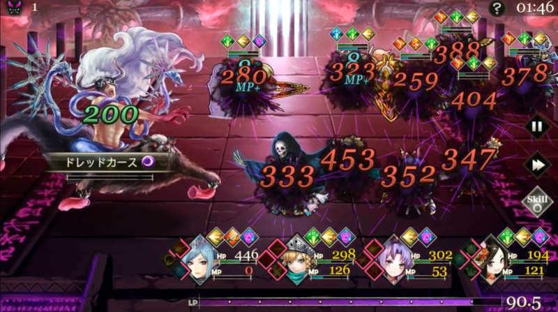 balaam phantom dread curse2