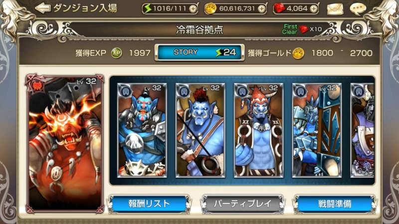 ch3 boss team