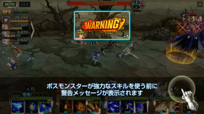 ch4 boss skill