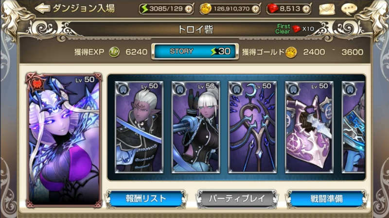 ch5 boss team
