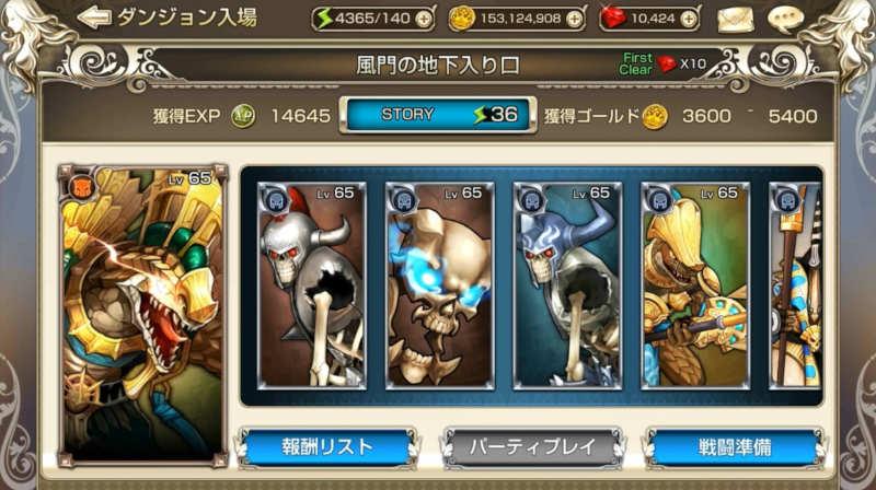 ch6 boss team