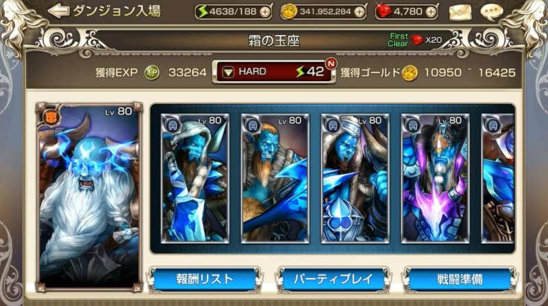 kings raid ch7 boss hard