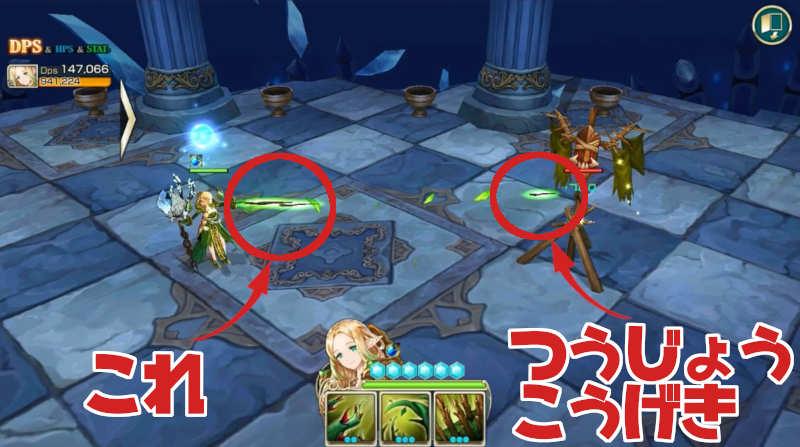 kings raid lorraine skill4