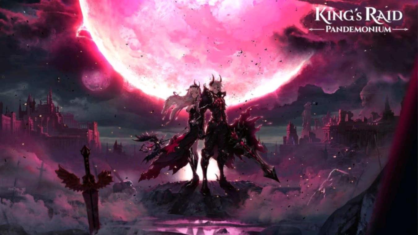 kings raid walkthrough wiki