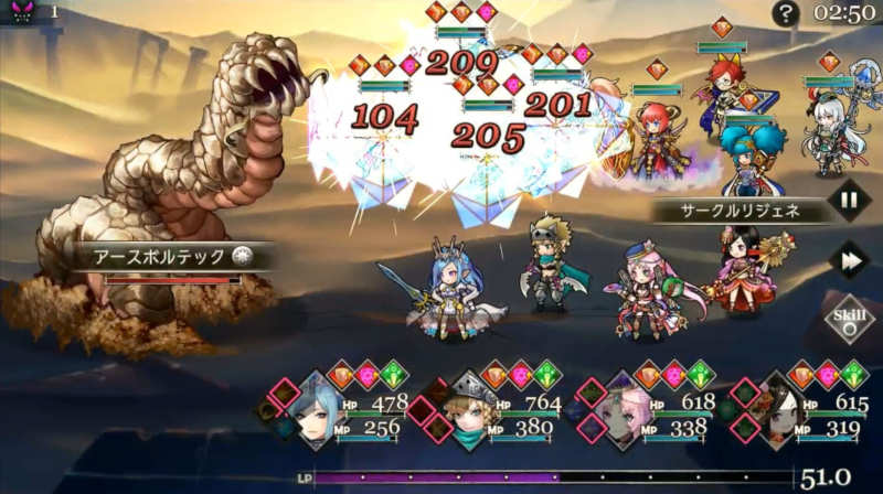 sand worm try out earth voltec