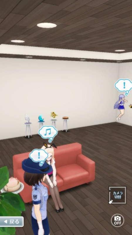 alternative girls room