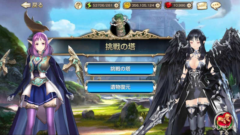 kings raid daily mission challenge tower
