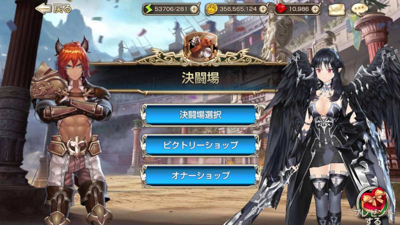 kings raid daily mission league