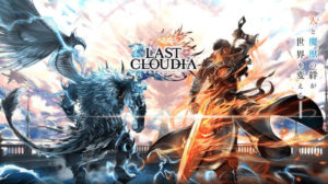 last cloudia review title