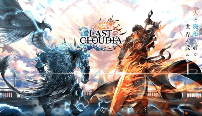 last cloudia review title