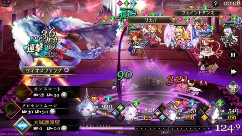 shin balam phantom sub story chaos fang