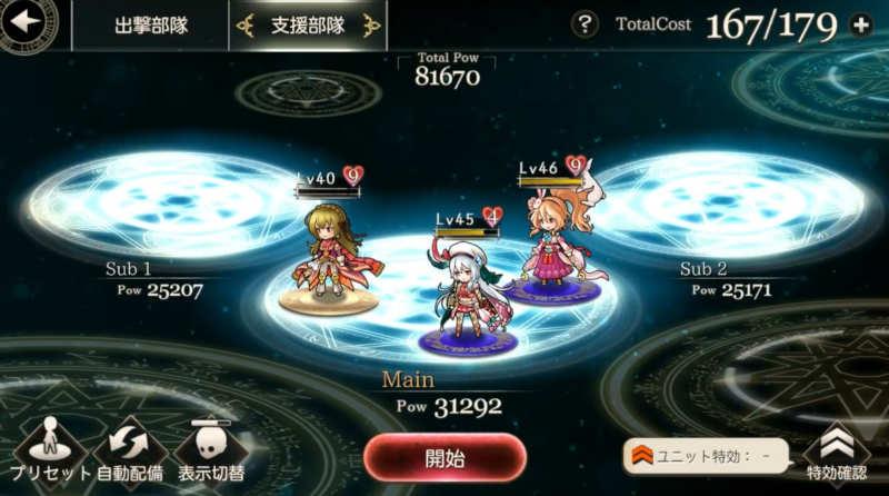 world enemy2 support team