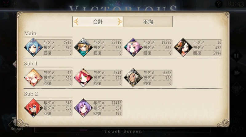 astaroth phantom try out damage report
