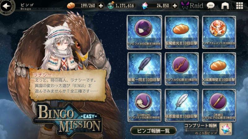 bingo mission easy