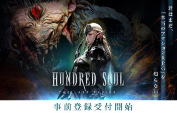 hundred soul pre entry