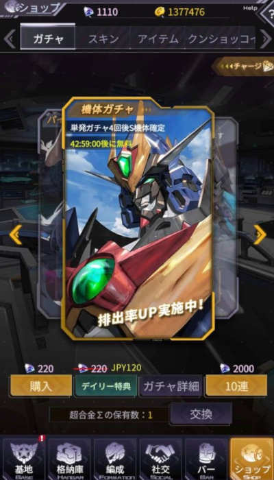 iron saga review mecha gacha