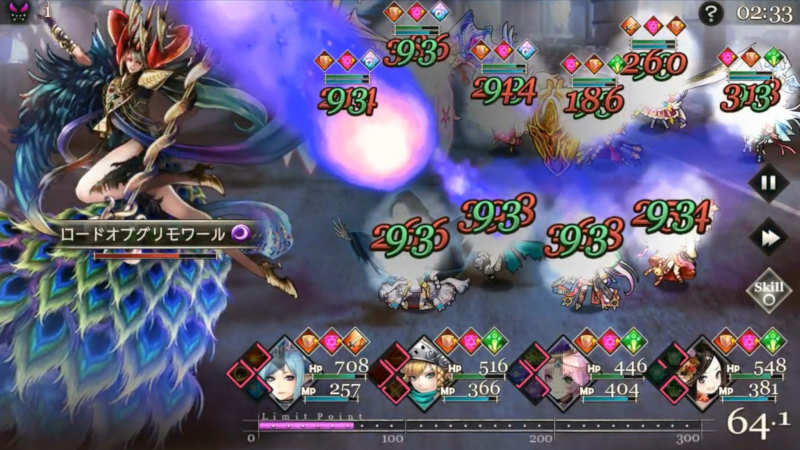shin astaroth phantom try out lord of grimoire