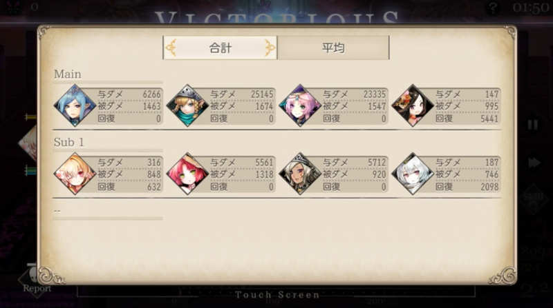 balam phantom try out damage report