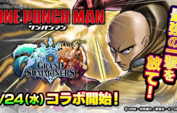grand summoners one punch man